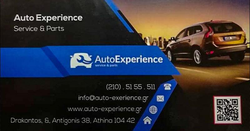 BMW KINGS Ayto-Experience.Gr