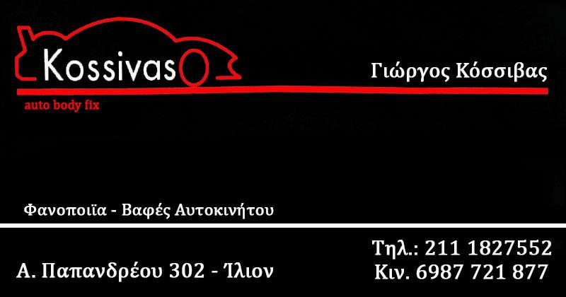 BMW KINGS kossivas auto body fix