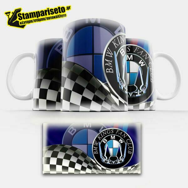 Κουπα BMW KINGS Race Extreme