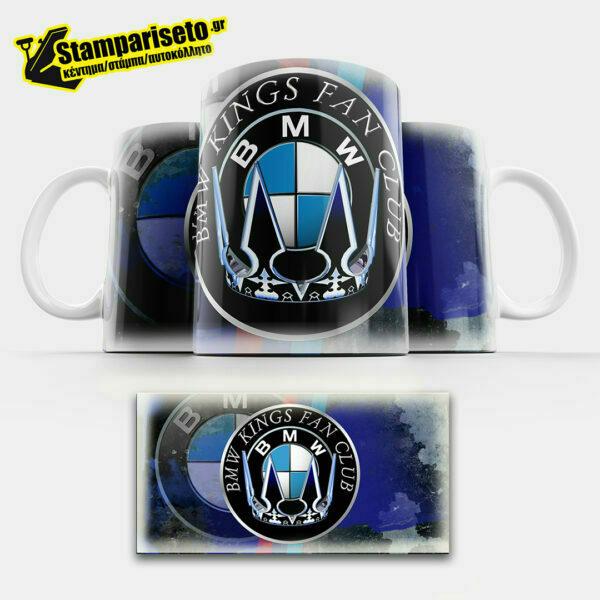 Κουπα BMW KINGS Extreme