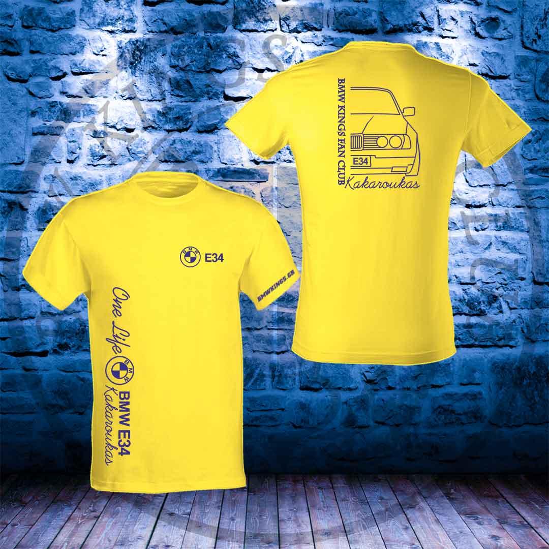 T-Shirt one life BMW E34 BMW KINGS